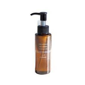 ホホバオイル 100 ml キャリアオイル ベースオイル 100%ピュアナチュラル 天然植物油|coona