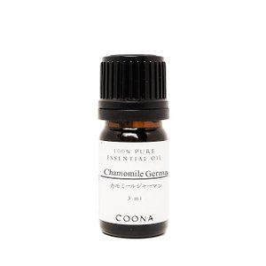 カモミール ジャーマン 3 ml エッセンシャルオイル アロマオイル 精油 送料無料|coona