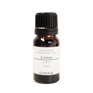 レモン 10 ml エッセンシャルオイル アロマオイル 精油 送料一律140円OK|coona