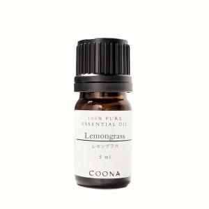 レモングラス 5 ml エッセンシャルオイル アロマオイル 精油 メール便可|coona