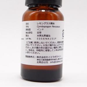 レモングラス 10 ml エッセンシャルオイル アロマオイル 精油 メール便可|coona|03