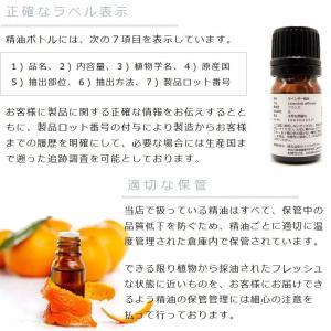 レモングラス 10 ml エッセンシャルオイル アロマオイル 精油 メール便可|coona|06