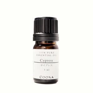 サイプレス 5 ml エッセンシャルオイル アロマオイル 精油 メール便可|coona