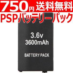 PSP バッテリーパック バッテリー 大容量 3600mAh PSP2000 PSP3000 対応 ...