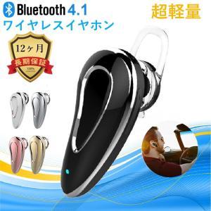 日本正規品 COOPO Bluetooth4.1 日本語説明書 音量調整付き マイク内蔵 軽量 スタイリシュ ワイヤレスヘッドセットCP-D9