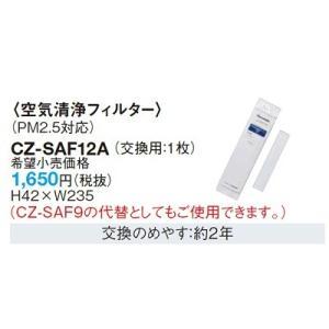 カテゴリ:ルームエアコン 別売 メーカー:パナソニック Panasonic 型番:CZ-SAF12A...
