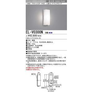 カテゴリ:照明器具 エクステリア ブラケット ポーチ灯 メーカー:MITSUBISHI 三菱 型番:...