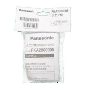パナソニック FKA2000005 空気清浄機 クエン酸(10g×5パック) [■]