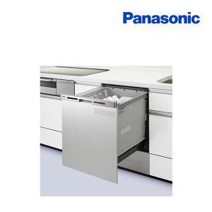 【在庫あり】食器洗い乾燥機 パナソニック NP-45MC6T...