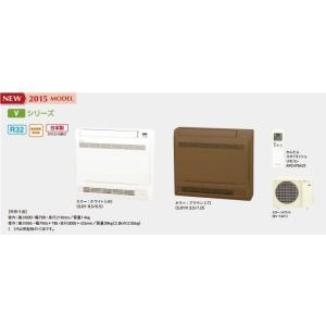ハウジングエアコン ダイキン S50RVV-W 床置形 16畳程度 単相200V ホワイト [♪▲]