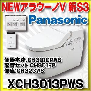 パナソニック アラウーノV 【XCH3013PWS】 (CH3010PWS+CH301FP+CH32...