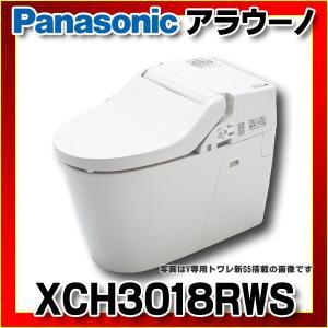 【在庫あり】パナソニック アラウーノV 【XCH3018RWS (CH3010WS+CH301FR+...