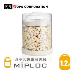 保存容器 密封 ミップロック 1.2L ウチくる!?|copa