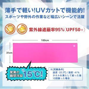 夢ゲンクール 冷感タオル ブルー ピンク グレ...の詳細画像1