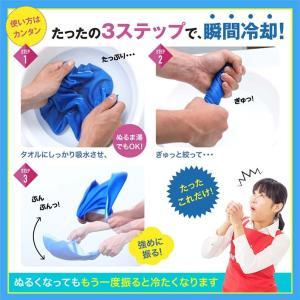 夢ゲンクール 冷感タオル ブルー ピンク グレ...の詳細画像2