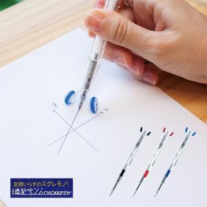 ボールペン 三代目 直記ペン まっすぐ線が引ける アイデア商品 黒 赤 青 レジェンド松下|copa