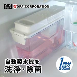 カビッシュトレール 自動製氷機用 洗浄剤|copa