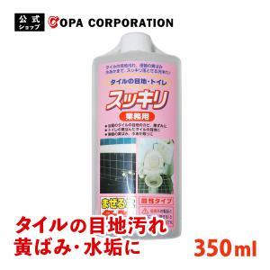 タイルの目地・トイレ用 スッキリ スッキリくん|copa