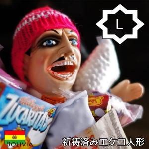 世界仰天ニュースで紹介された エケコ人形です。アンデス高原に居住するアイマラ族、ケチュア族の間で福の...