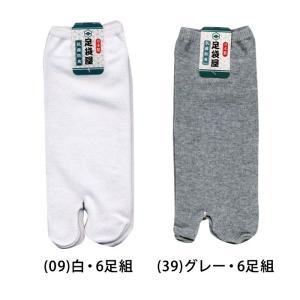 メンズ 足袋 ソックス 足袋ソックス 紳士 靴下 6足組 足袋屋 くるぶし丈 25-27cm 日本製 ゆうパケット100% |copo-socks|02
