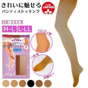 ストッキング パンスト オールスルー きれいに魅せる フクスケ M-L L-LL レディース 婦人 日本製 つま先 切り替え なし ゆうパケット25%|copo-socks