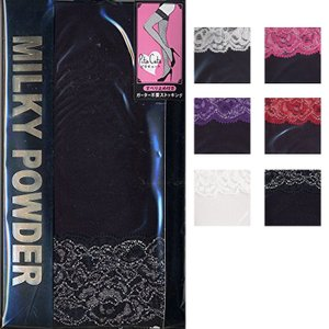 ガーター ストッキング 太もも丈 ニーハイ レース付 MLサイズ MILKY POWDER レディース 婦人 日本製 ゆうパケット50%|copo-socks