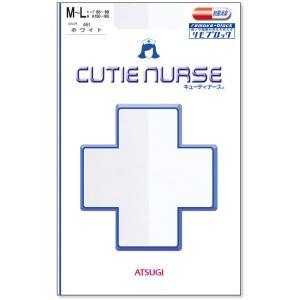 ■メーカー:アツギ ■仕様:看護師さん用のパンティストッキング、補強トゥ、消臭、制菌、バックマーク付...