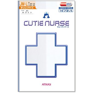 レディース ストッキング 看護師用 パンスト JML ゆったりサイズ ナース アツギ CUTIENURSE 日本製 ゆうパケット25%|copo-socks