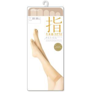 5本指 ひざ下丈 ストッキング 22-25cm アツギ ATSUGI ASTIGU レディース 婦人 日本製 ショースト ゆうパケット16%|copo-socks