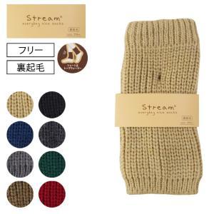 レディース 裏起毛 レッグウォーマー ショート丈 フリーサイズ 無地 多色 展開 防寒 ゆうパケット50%|copo-socks
