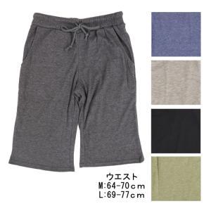 レディース ハーフパンツ 5分丈 無地 ルームウェア 短パン  M L 婦人 ボトムス ステテコ ゆうパケット50%|copo-socks