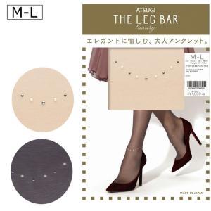 ストッキング パンスト ワンポイント パール 柄 ATSUGI THE LEG BAR アツギ ザ・レッグ バー M-L 日本製 ゆうパケット25%|copo-socks