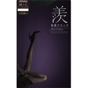 ストッキング パンスト ATSUGI ASTIGU アツギ アスティーグ 羨 M-L L-LL レディース 婦人 日本製 ゆうパケット25%|copo-socks