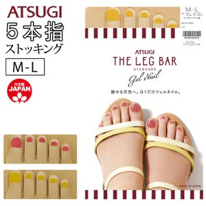 ストッキング パンスト 5本指 フェイクネイル 日本製 ATSUGI THE LEG BAR M-L ゆうパケット33%|copo-socks