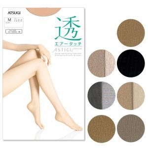 ストッキング パンスト ATSUGI ASTIGU アツギ 透 エアータッチ レディース 婦人 日本製 S/M/L ゆうパケット25%|copo-socks
