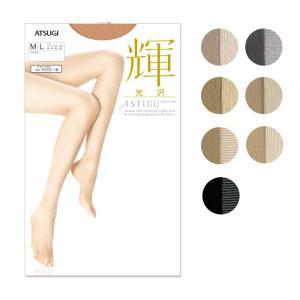 ストッキング パンスト 光沢 ATSUGI ASTIGU アツギ 輝 上品なツヤ レディース 婦人 日本製 M-L/L-LL ゆうパケット25%|copo-socks