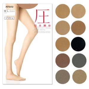 ストッキング パンスト 着圧 ATSUGI ASTIGU アツギ 圧 引き締め レディース 婦人 日本製 M-L/L-LL ゆうパケット25%|copo-socks