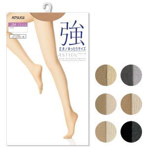 ストッキング パンスト ゆったりサイズ ATSUGI ASTIGU アツギ 強 丈夫 レディース 婦人 日本製 JM/JL/JJLL 大きいサイズ ゆうパケット25%|copo-socks