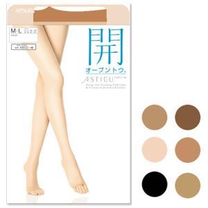 ストッキング パンスト オープントウ つま先なし ATSUGI ASTIGU アツギ 開 レディース 婦人 日本製 M-L/L-LL ゆうパケット25%|copo-socks