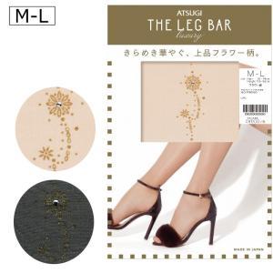 ストッキング パンスト ワンポイント 花 柄 フラワー ATSUGI THE LEG BAR アツギ ザ・レッグ バー M-L 日本製 ゆうパケット25%|copo-socks