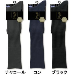 メンズ ビジネスソックス ハイソックス 靴下 ATSUGI アツギ 洒落男 ワイドリブ ロングホーズ 24-26cm/26-28cm 紳士 膝下 ひざ下丈 ゆうパケット25%|copo-socks