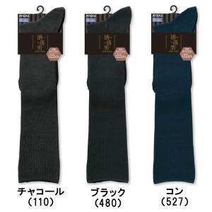 メンズ ソックス 靴下 ビジネスソックス ハイソックス 紳士 洒落男 着圧 リブ 膝下 ひざ下 ロングホーズ 24-26cm 26-28cm ゆうパケット33%|copo-socks