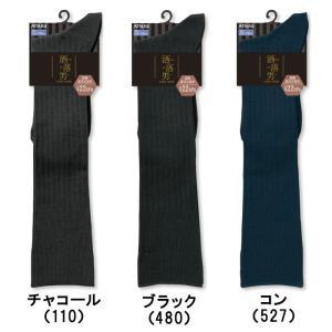 メンズ ソックス 靴下 ビジネスソックス ハイソックス 紳士 洒落男 着圧 変形リブ 膝下 ひざ下 ロングホーズ 24-26cm 26-28cm ゆうパケット33%|copo-socks