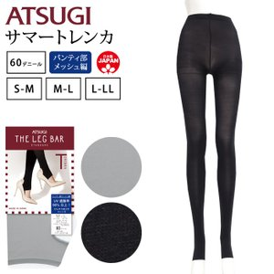 レディース 冷感 トレンカ 60デニール アツギ ATSUGI THE LEG BAR S-M M-...