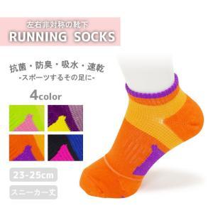 レディース ランニング ソックス 靴下 スポーツ 23-25cm 婦人 機能性  マラソン ゆうパケット25%|copo-socks