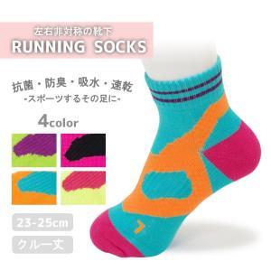 レディース ランニング ソックス 靴下 スポーツ 23-25cm 婦人 サポート 機能性  マラソン ゆうパケット25%|copo-socks