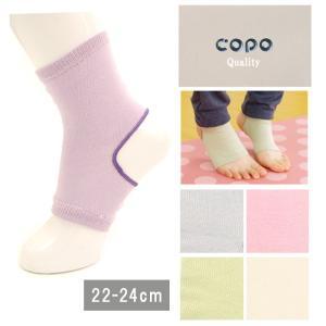 レディース フィットネス ソックス ヨガ 靴下 婦人 つま先 かかと なしトゥレス 22-24cm COPO ゆうパケット25%%|copo-socks