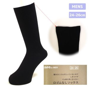 メンズ ソックス 靴下 ビジネスソックス 日本製 無地 クルー丈 24-26cm COPO 紳士 ゆうパケット33%|copo-socks