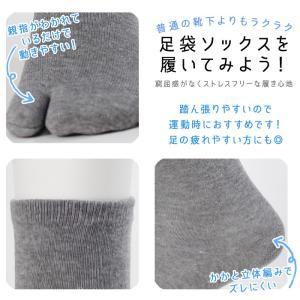 メンズ 足袋 ソックス 足袋ソックス 紳士 靴下 日本製 クルー丈 25-27cm COPO ゆうパケット33%|copo-socks|03