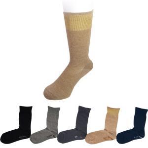 メンズ ビジネス ソックス 靴下 紳士 ソックス 日本製 すべり止付き 24-26cm ゆうパケット50%|copo-socks